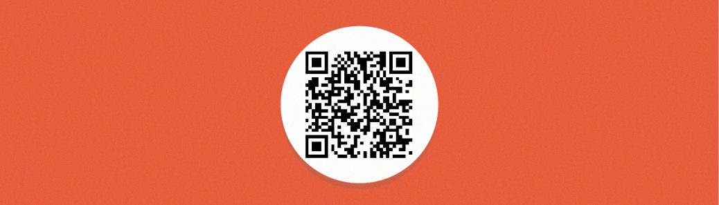 QR Code para marketing de música digital