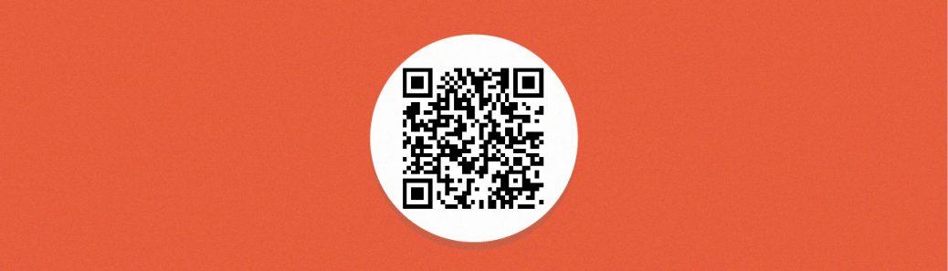 QR Code para marketing de música digital
